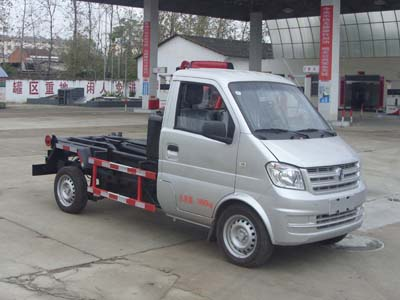 国五东风微卡拉臂式垃圾车(汽油)