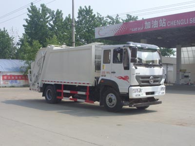 国五重汽压缩式垃圾车