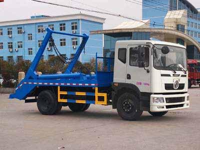 东风新款D9摆臂式垃圾车
