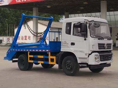 易胜博备用网址威牌CLW5120ZBST5型摆臂式垃圾车