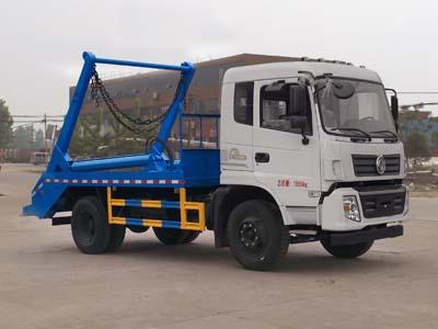 易胜博备用网址威牌CLW5161ZBSD5型摆臂式垃圾车