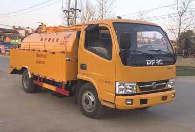 程力威牌CLW5043GQW5型清洗吸污车