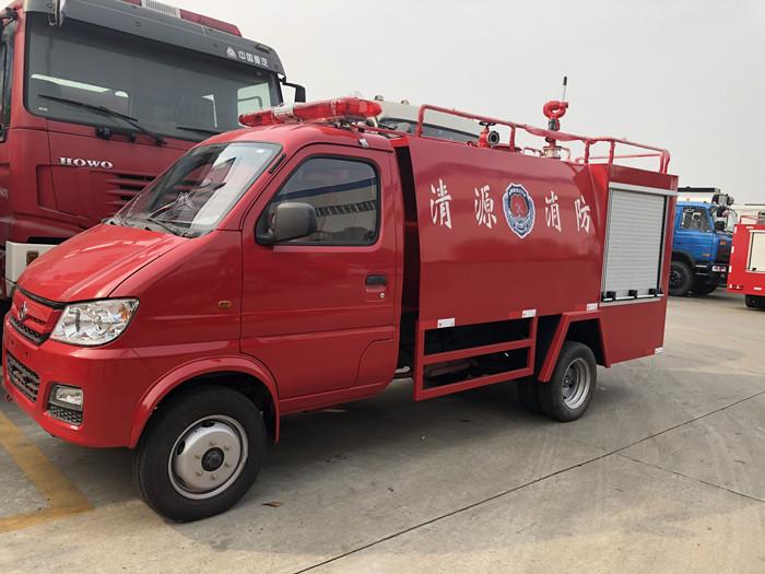 2方(吨)长安微型『消防洒水车』